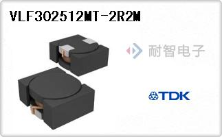 VLF302512MT-2R2M