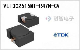 VLF302515MT-R47N-CA
