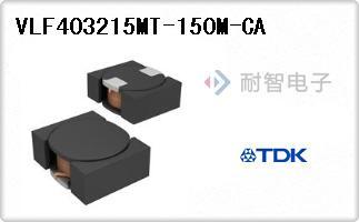VLF403215MT-150M-CA