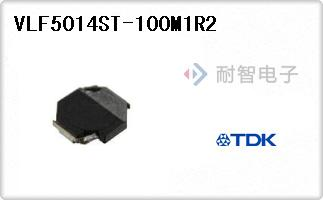 VLF5014ST-100M1R2