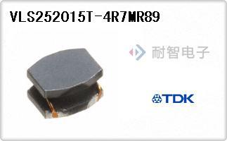 VLS252015T-4R7MR89