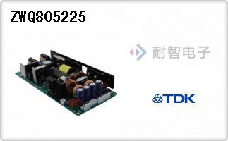 TDK公司的AC DC 转换器-ZWQ805225
