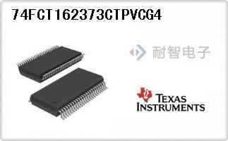 74FCT162373CTPVCG4