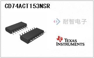CD74ACT153NSR