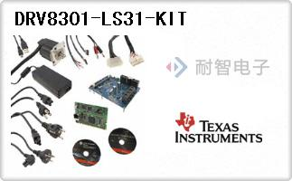 DRV8301-LS31-KIT