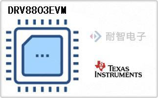 DRV8803EVM