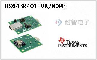 DS64BR401EVK/NOPB