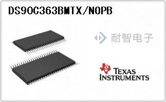 DS90C363BMTX/NOPB