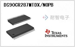 DS90CR287MTDX/NOPB