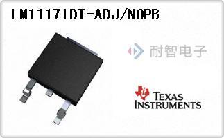LM1117IDT-ADJ/NOPB