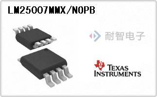LM25007MMX/NOPB