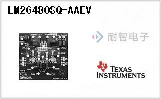 LM26480SQ-AAEV