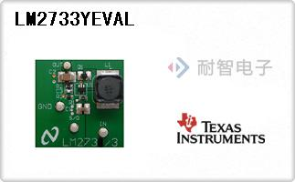 LM2733YEVAL