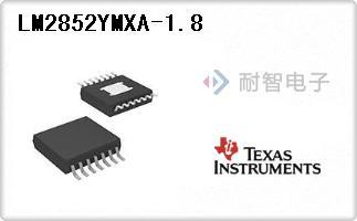 LM2852YMXA-1.8