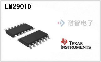 TI公司的线性比较器芯片-LM2901D
