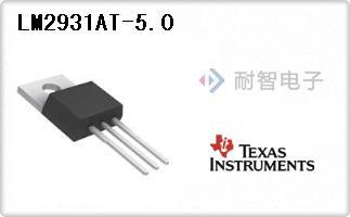 LM2931AT-5.0