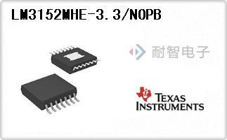 LM3152MHE-3.3/NOPB
