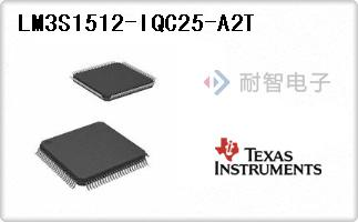 LM3S1512-IQC25-A2T