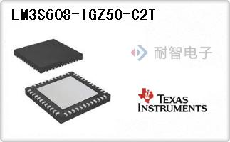 LM3S608-IGZ50-C2T