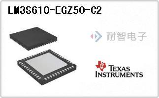 LM3S610-EGZ50-C2