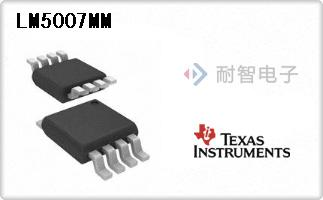 LM5007MM