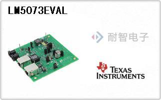 LM5073EVAL