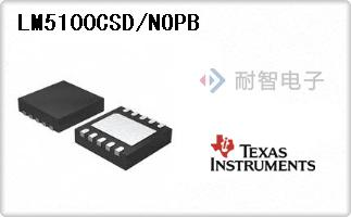 LM5100CSD/NOPB