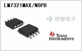 TI公司的运算放大器,缓冲放大器芯片-LM7321MAX/NOPB