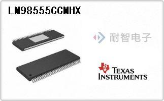 LM98555CCMHX