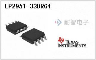 LP2951-33DRG4