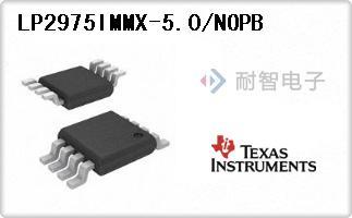 LP2975IMMX-5.0/NOPB