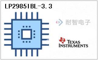 LP2985IBL-3.3