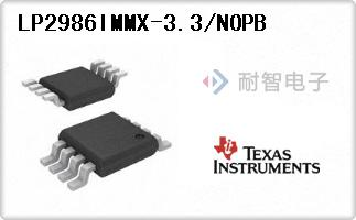 LP2986IMMX-3.3/NOPB