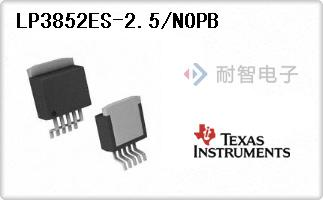 LP3852ES-2.5/NOPB