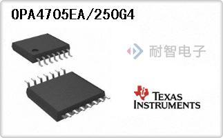 OPA4705EA/250G4