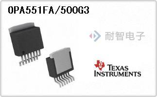 OPA551FA/500G3