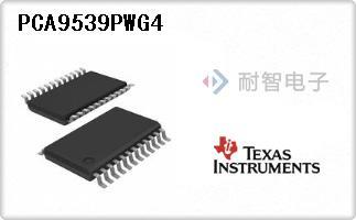 TI公司的I/O扩展器芯片-PCA9539PWG4