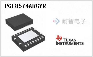 PCF8574ARGYR