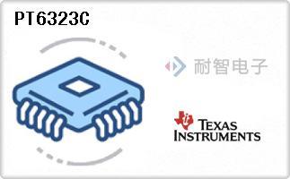 PT6323C代理