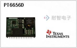 PT6656D代理