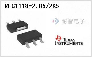 REG1118-2.85/2K5