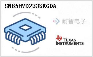SN65HVD233SKGDA