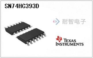 SN74HC393D