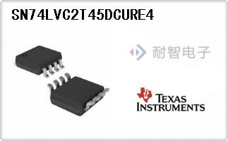 TI公司的变换器芯片-SN74LVC2T45DCURE4