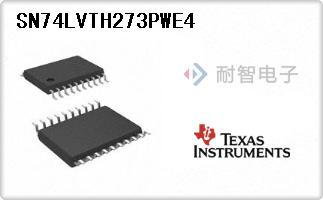 TI公司的触发器逻辑芯片-SN74LVTH273PWE4