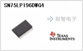 SN75LP196DWG4