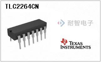 TLC2264CN代理