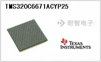 TMS320C6671ACYP25