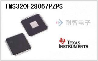 TMS320F28067PZPS