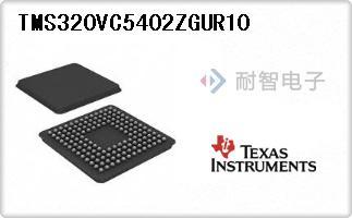 TMS320VC5402ZGUR10